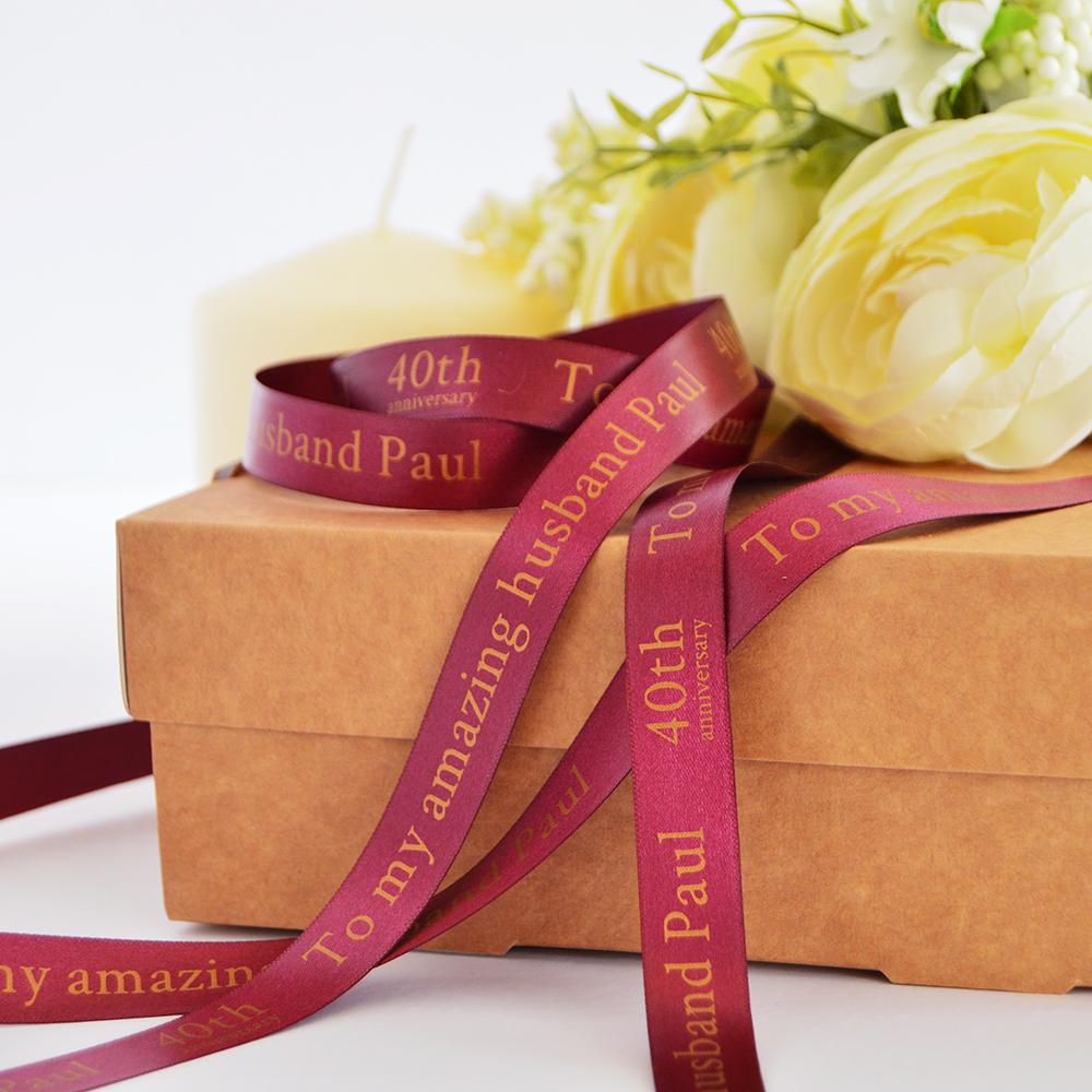 Personalised Printed 25mm Ribbon Birthday Christmas Wedding Anniversary  sample